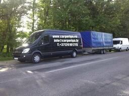 Грузоперевозки в Испанию Россию Германию Англию Австрию ЕС - фото 2
