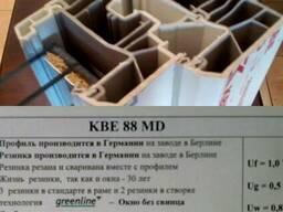 Пластиковые окна Kommerlin, KBE,Trocal с установкой в Латвии