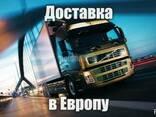 Попутный груз из Москвы на Прибалтику. - фото 1