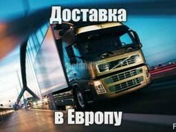 Попутный груз из Москвы на Прибалтику.