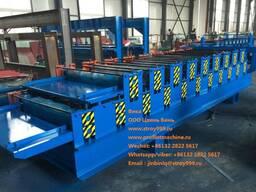 Автоматическая линия для изготовления профнастила ксп171190