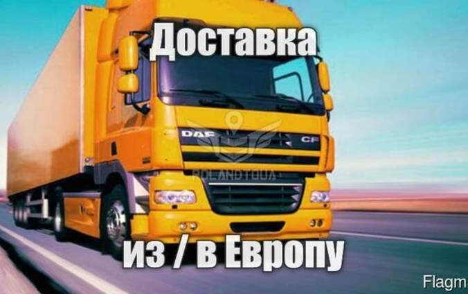 Грузоперевозки Рига - Ростов - на - Дону - Рига.