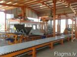 Stacionāra bloķēšanas iekārta SUMAB U-1000 - photo 1