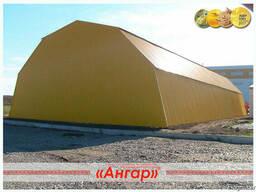 Завод «Ангар» предлагает изготовление арочных ангаров - фото 5