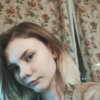 Gribute Arina Viktorаvna