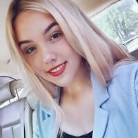Сибирина Арина Александровна