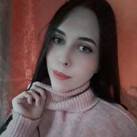 Кутачёва Полина